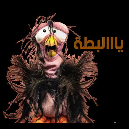 Arabic2 - Sticker 24