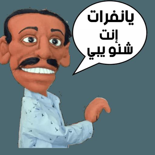 Arabic2 - Sticker 14