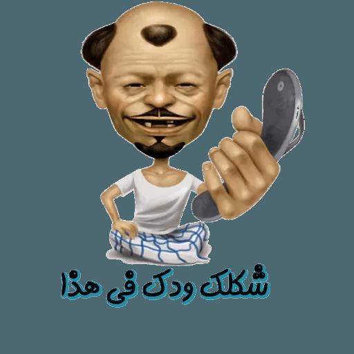 Arabic2 - Tray Sticker