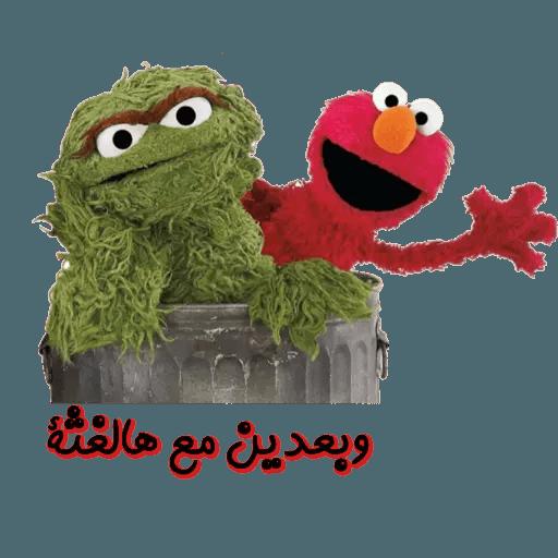 Arabic2 - Sticker 6