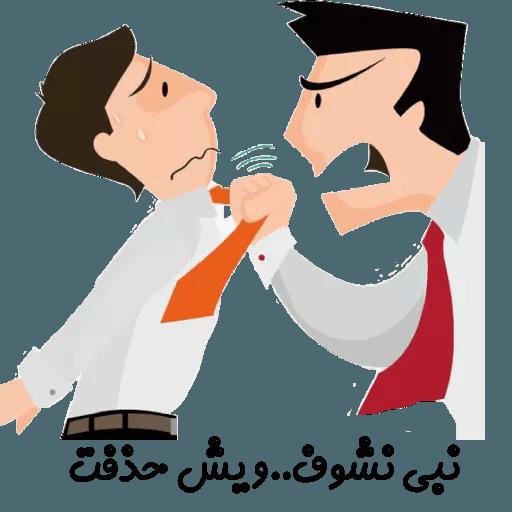 Arabic2 - Sticker 23