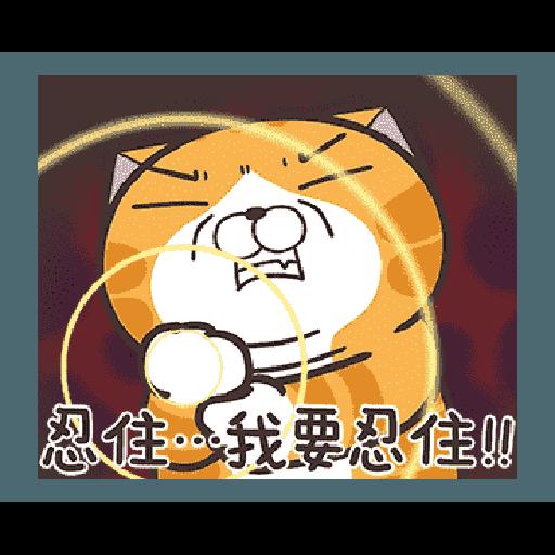 白爛貓23☆一起動☆ - Sticker 16