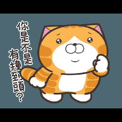 白爛貓23☆一起動☆ - Sticker 14