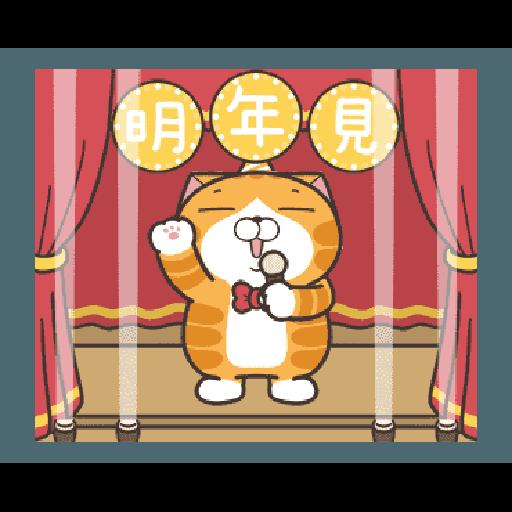 白爛貓23☆一起動☆ - Sticker 6