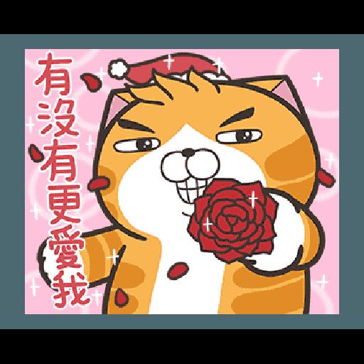 白爛貓23☆一起動☆ - Sticker 15