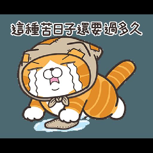 白爛貓23☆一起動☆ - Sticker 3