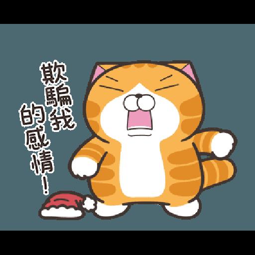 白爛貓23☆一起動☆ - Sticker 4