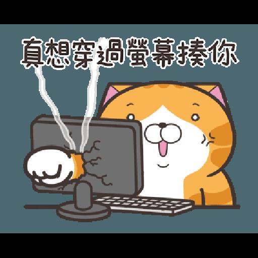 白爛貓23☆一起動☆ - Sticker 18