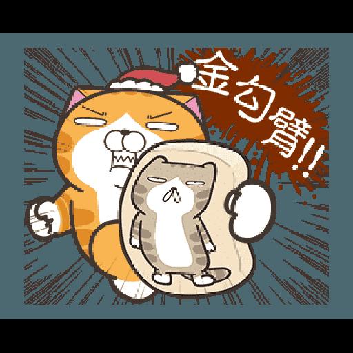 白爛貓23☆一起動☆ - Sticker 19