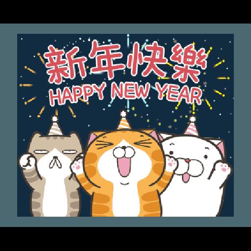 白爛貓23☆一起動☆ - Sticker 7