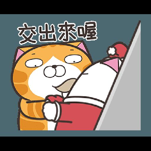 白爛貓23☆一起動☆ - Sticker 13