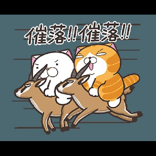 白爛貓23☆一起動☆ - Sticker 17