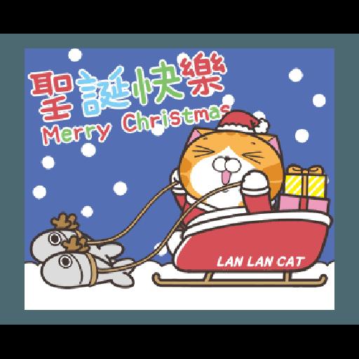 白爛貓23☆一起動☆ - Tray Sticker