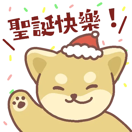 Lihkgpigxmas - Sticker 1
