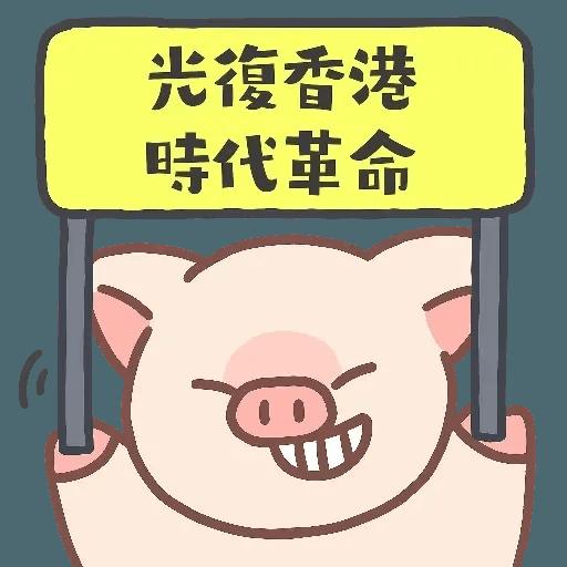 Lihkgpigxmas - Sticker 6