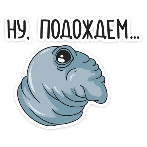 Zhdun - Sticker 5