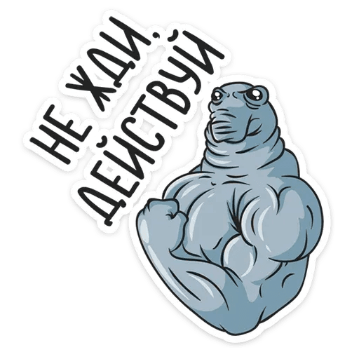 Zhdun - Sticker 6
