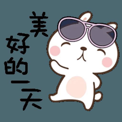 笑兔兔 - Sticker 27