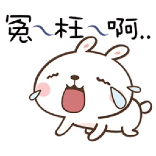 笑兔兔 - Sticker 7