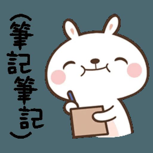 笑兔兔 - Sticker 2