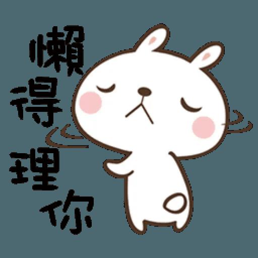 笑兔兔 - Sticker 8