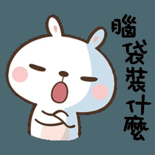 笑兔兔 - Sticker 1