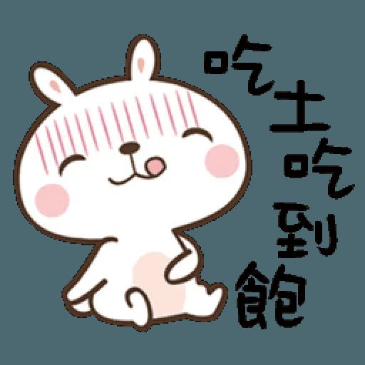 笑兔兔 - Sticker 4