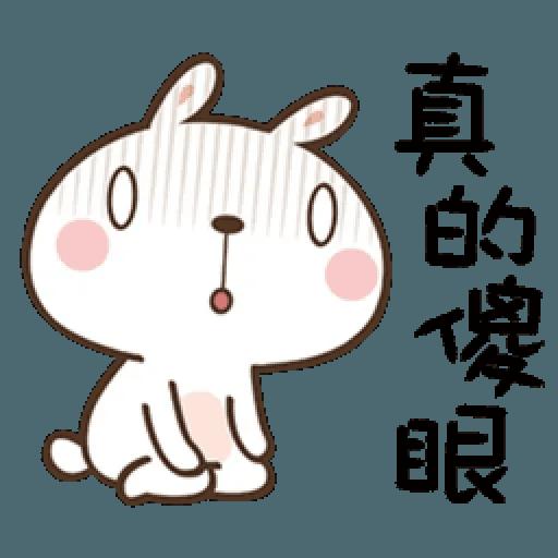 笑兔兔 - Sticker 25