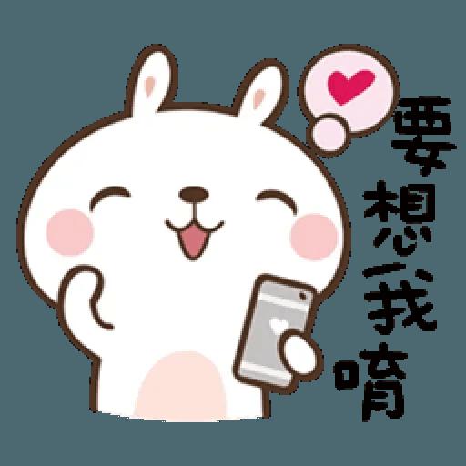 笑兔兔 - Sticker 19