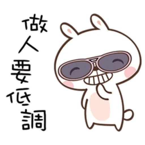 笑兔兔 - Sticker 5