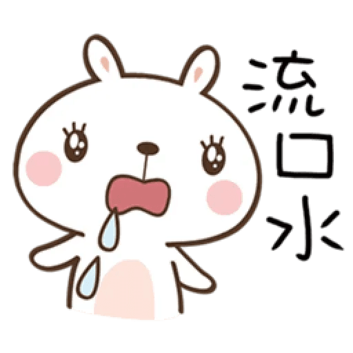 笑兔兔 - Sticker 12