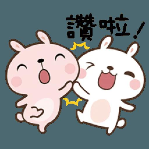 笑兔兔 - Sticker 22