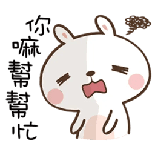 笑兔兔 - Sticker 17