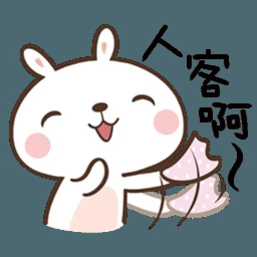 笑兔兔 - Sticker 30