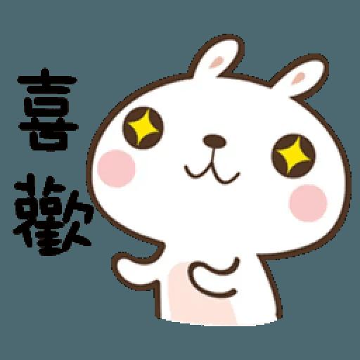 笑兔兔 - Sticker 11