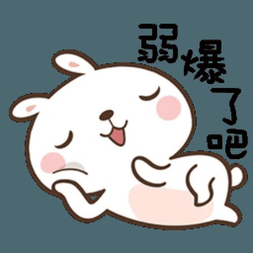 笑兔兔 - Sticker 29