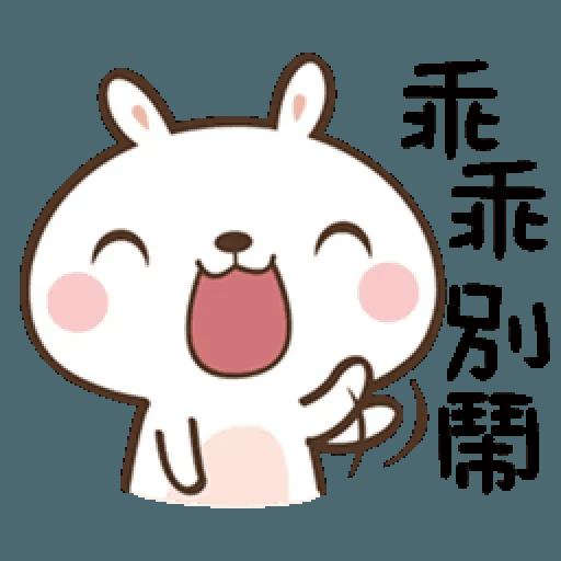 笑兔兔 - Sticker 16