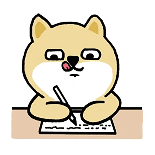 小肥柴13 - Sticker 9