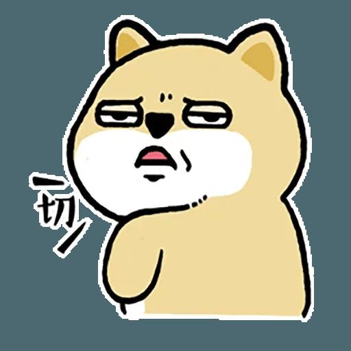 小肥柴13 - Sticker 21