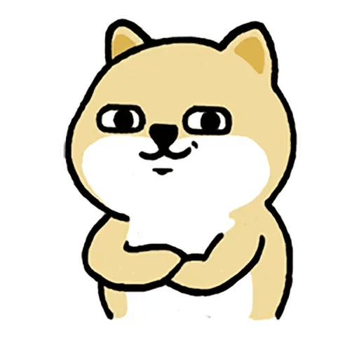 小肥柴13 - Sticker 27
