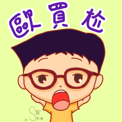 DeRek Cho - Sticker 4
