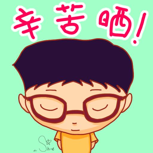 DeRek Cho - Sticker 3