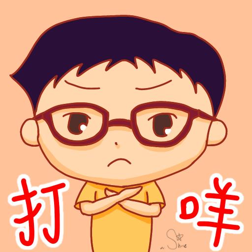 DeRek Cho - Sticker 14