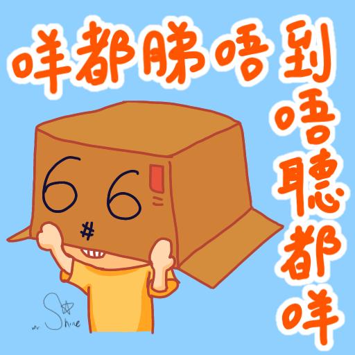 DeRek Cho - Sticker 8
