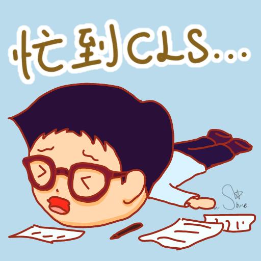 DeRek Cho - Sticker 5