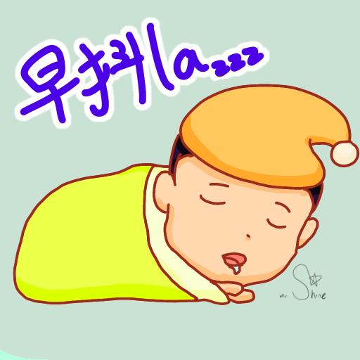 DeRek Cho - Sticker 9