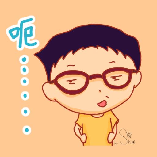 DeRek Cho - Sticker 10