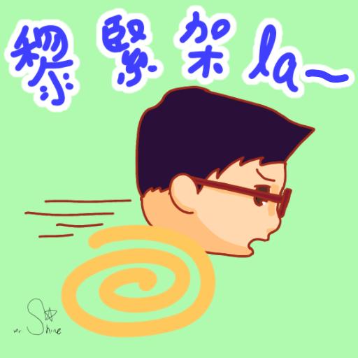 DeRek Cho - Sticker 2