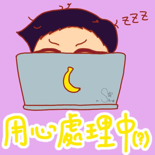 DeRek Cho - Sticker 13