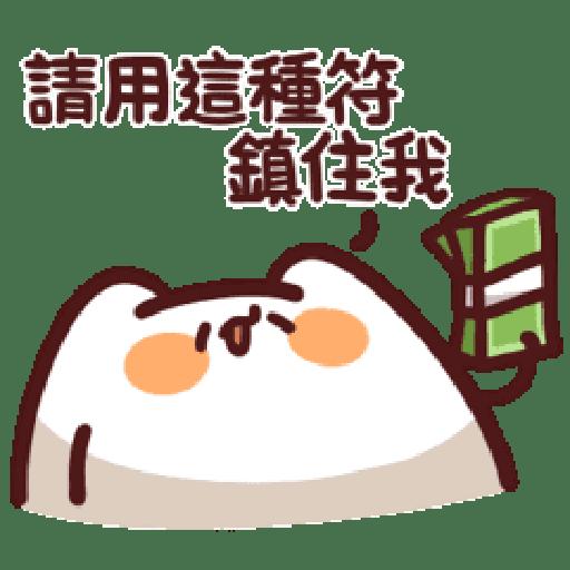 LV.20 野生喵喵 - Sticker 1